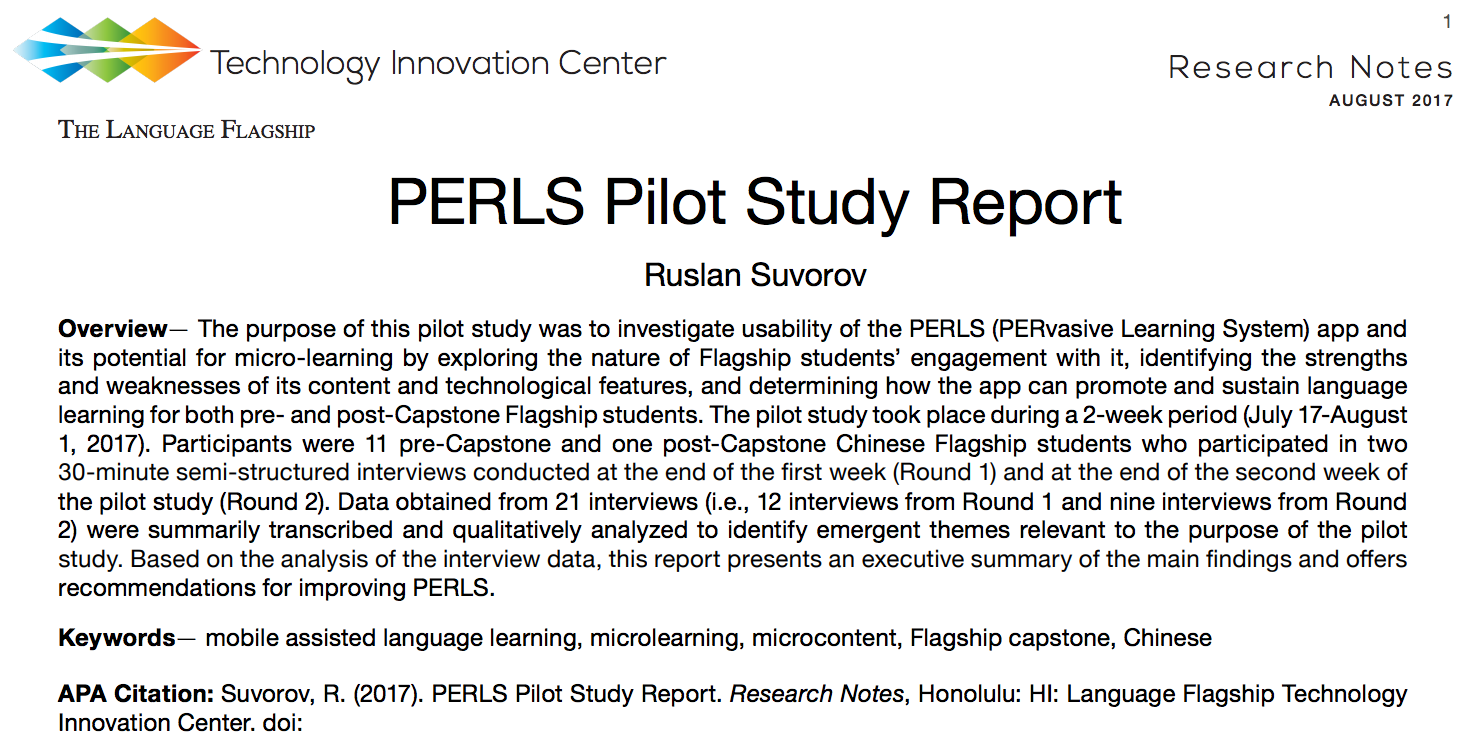 PERLS Pilot Study Report