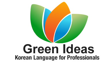 Green Ideas: Korean Language for Professionals