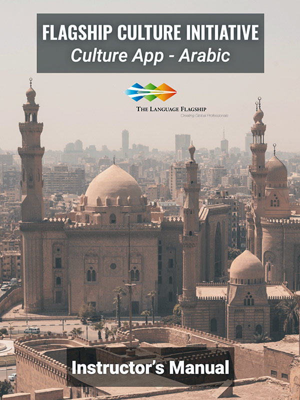 teacher's manual - arabic