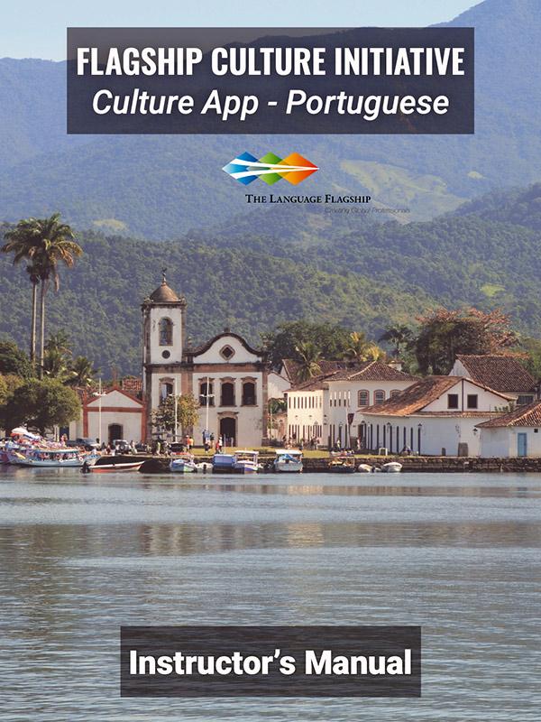 Brazilian Portuguese Teacher's manual