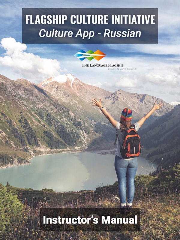 Teacher's manual - Russian